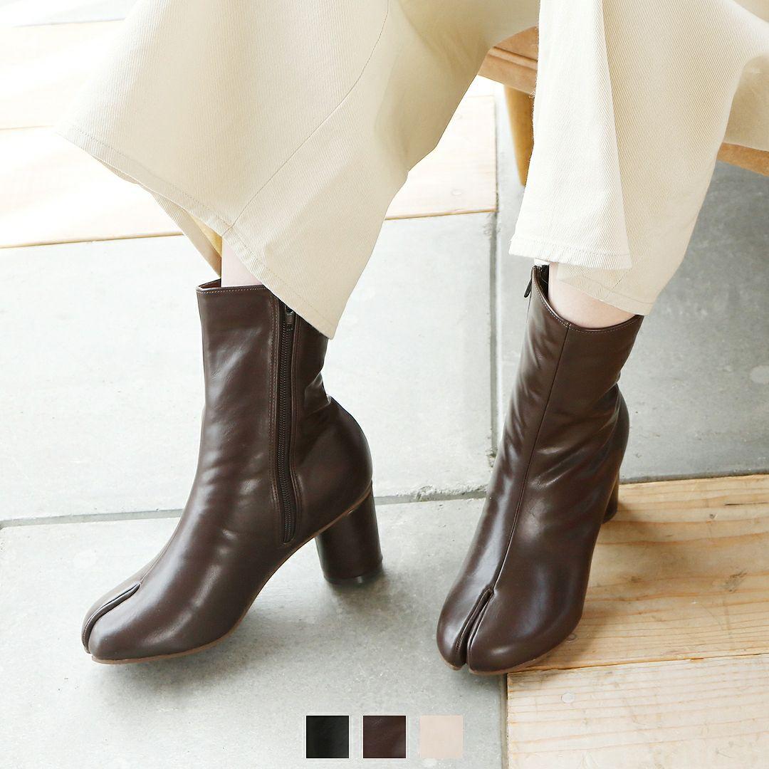 足袋デザインミドルブーツ V5010AW