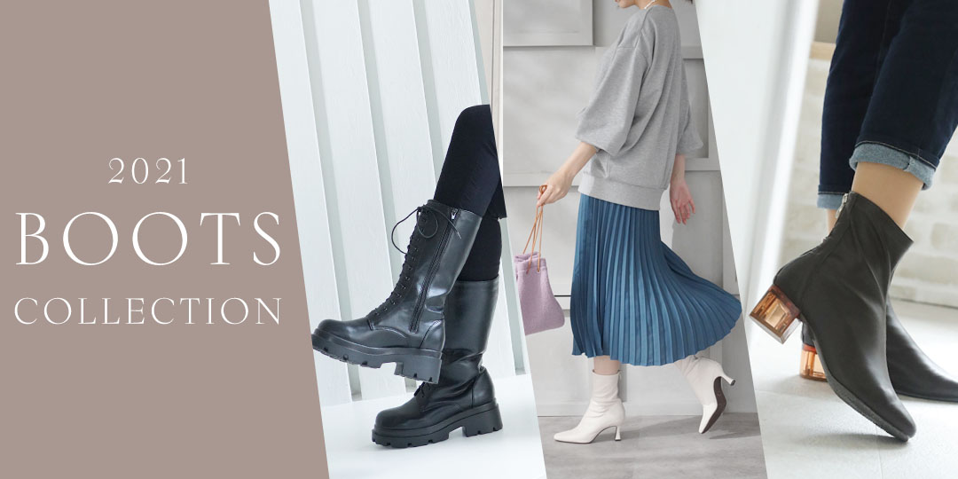 2021_collection_boots