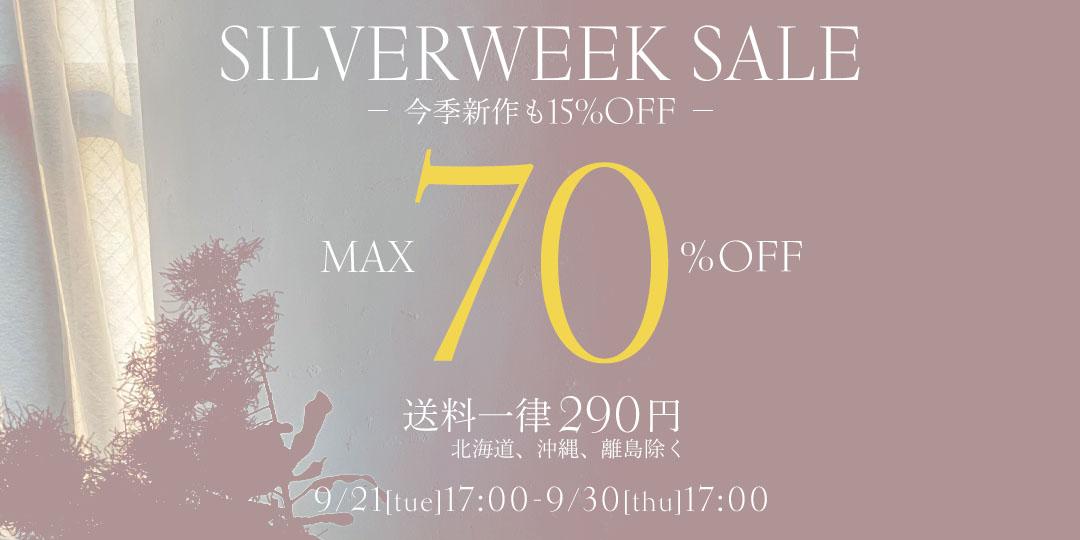 2021_silverweek_sale