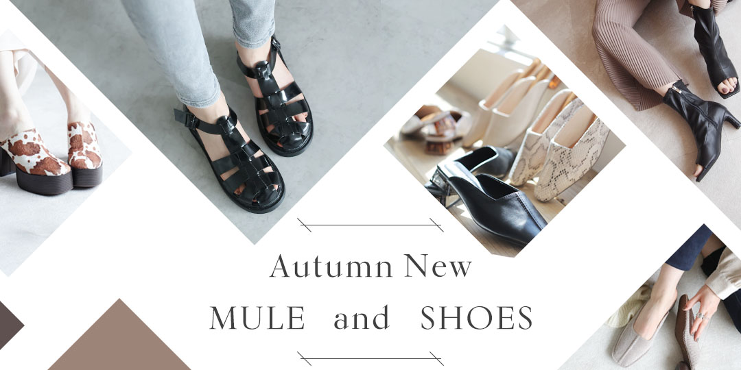autumn_new_mule_and_shoes