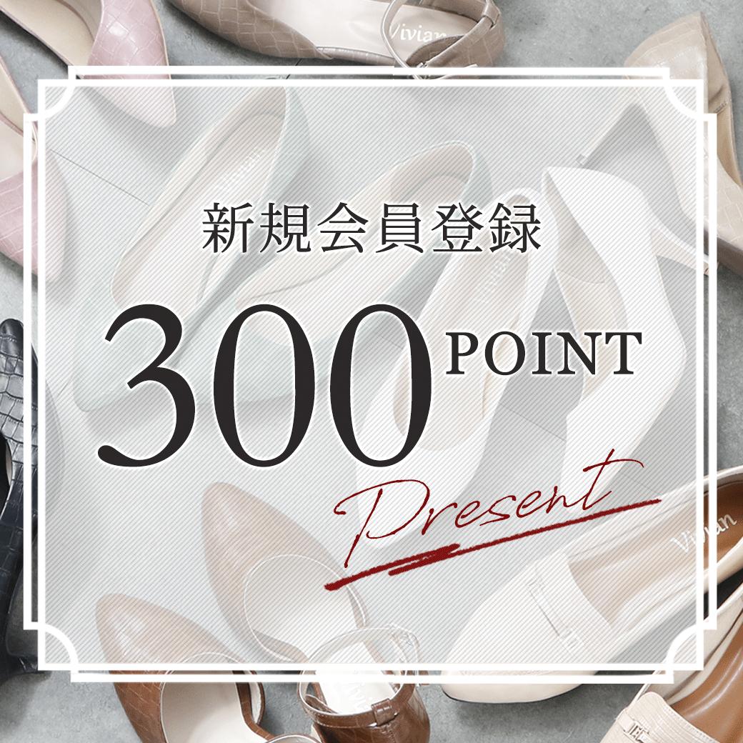 300point