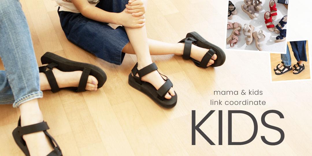 mama_kids