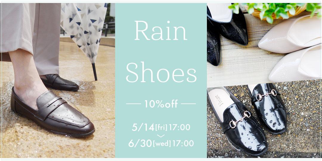 rain_shoes.jpg