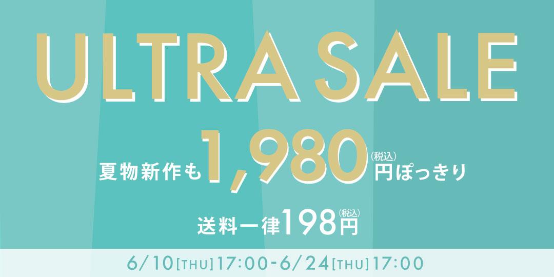 ultra_sale