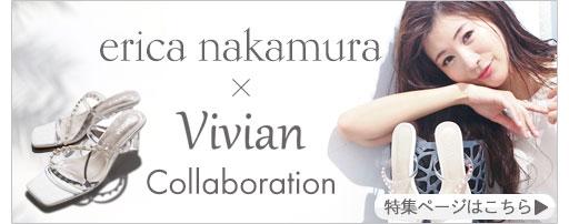 e_nakamura