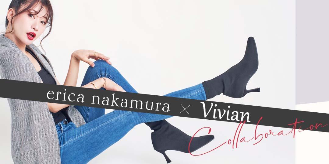 v7172aw_erica_nakamura