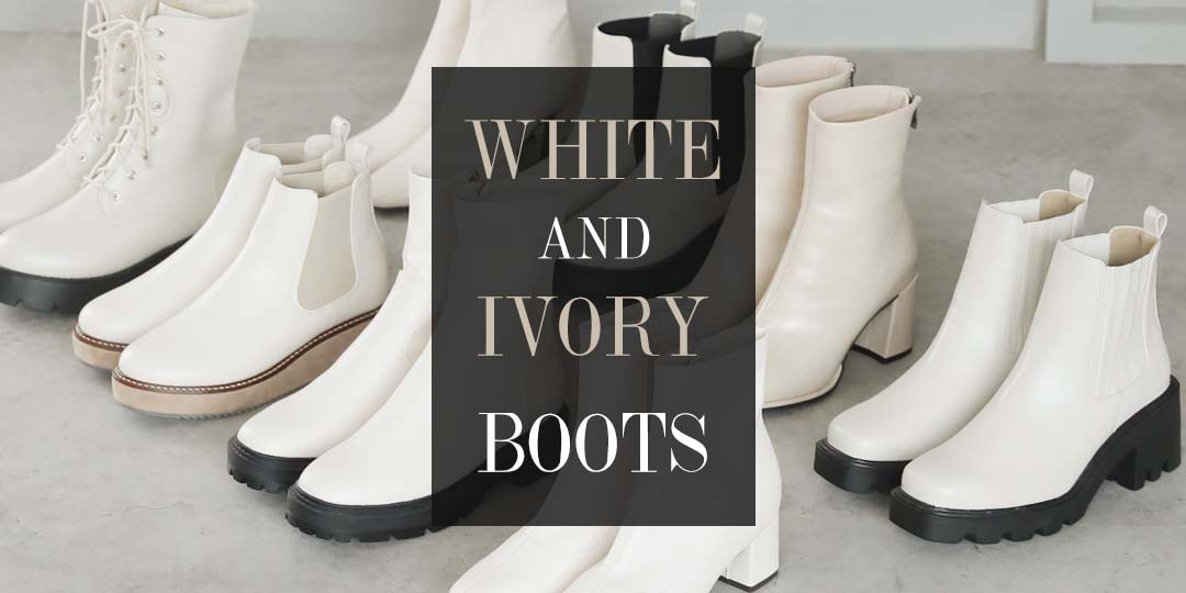 white_and_ivory_boots_pc.jpg