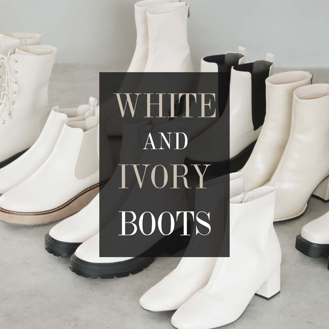white_and_ivory_boots